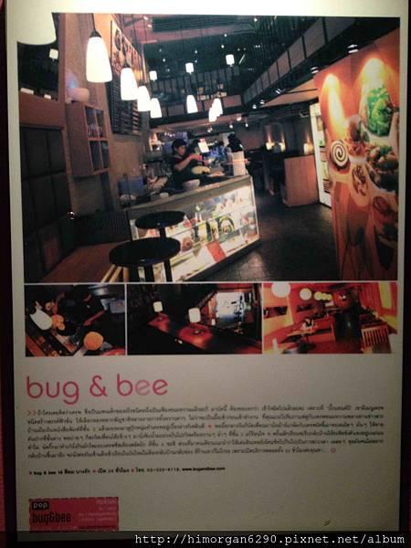 泰國-Bug&Bee-6