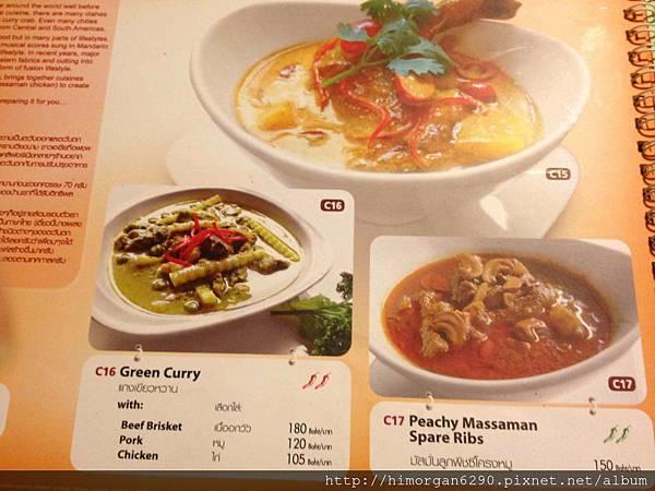 泰國-Bug&Bee menu-1