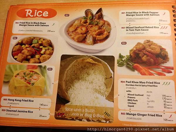 泰國-Bug&Bee menu-2