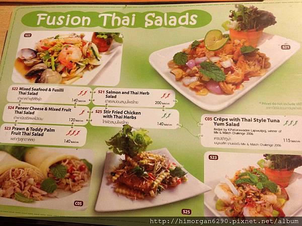 泰國-Bug&Bee menu-3
