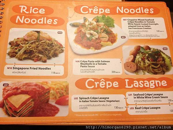 泰國-Bug&Bee menu