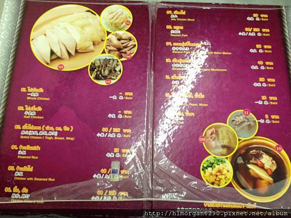 泰國-水門市場海南雞飯menu