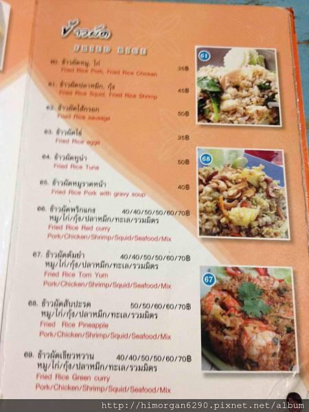 泰國-考山路40年老店menu-2