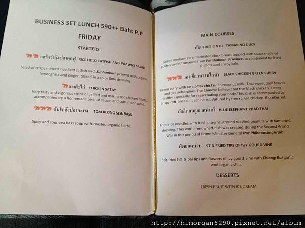 泰國-Blue Elephant 商業午餐menu