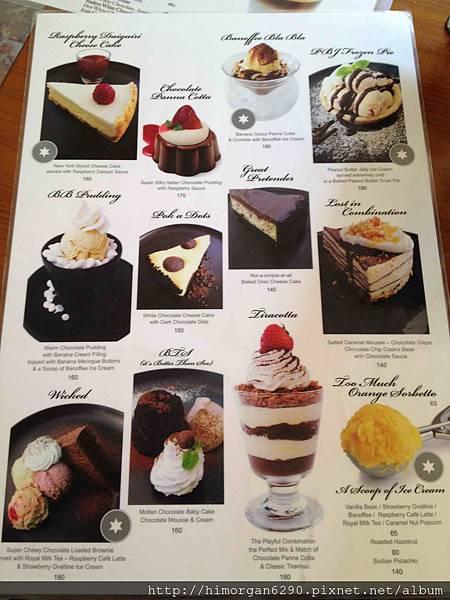 泰國-Summer menu