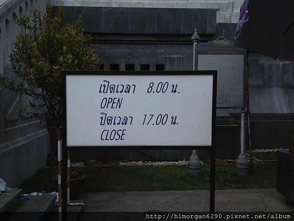 泰國-金佛寺-開放時間