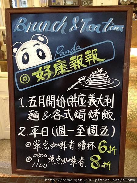 胖達咖啡輕食館-1