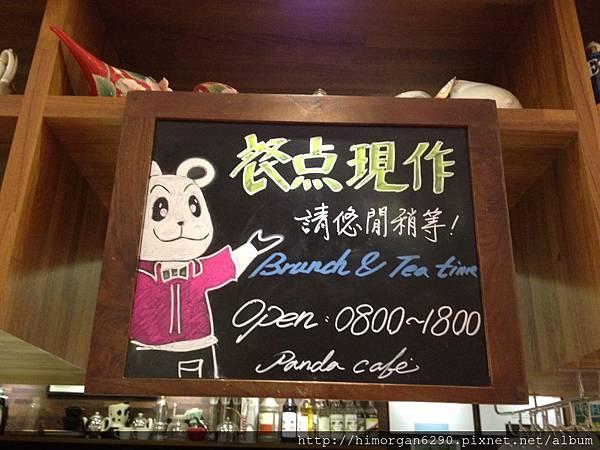 胖達咖啡輕食館-10