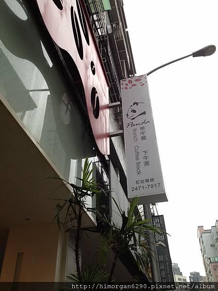胖達咖啡輕食館-15