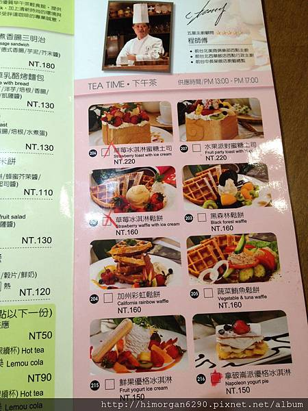 胖達咖啡輕食館menu