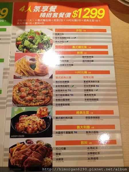 PizzaHut必勝客氛享屋-menu-1.JPG