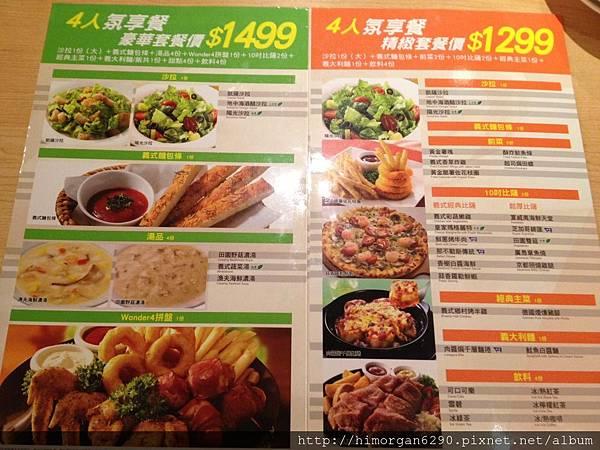 PizzaHut必勝客氛享屋-menu.JPG