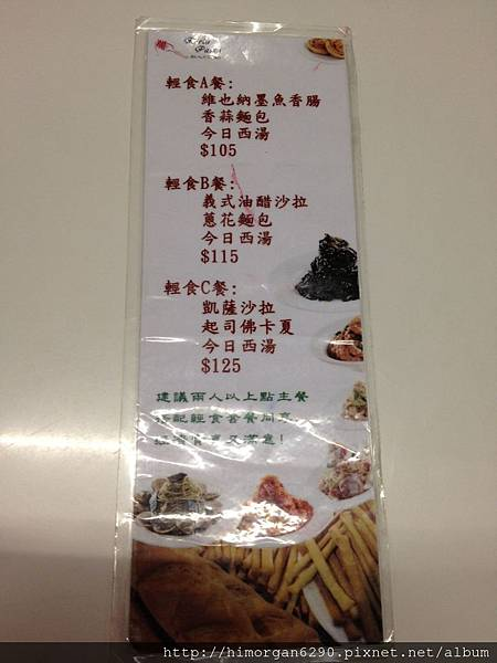 KIRIN PASTA-menu-1.JPG