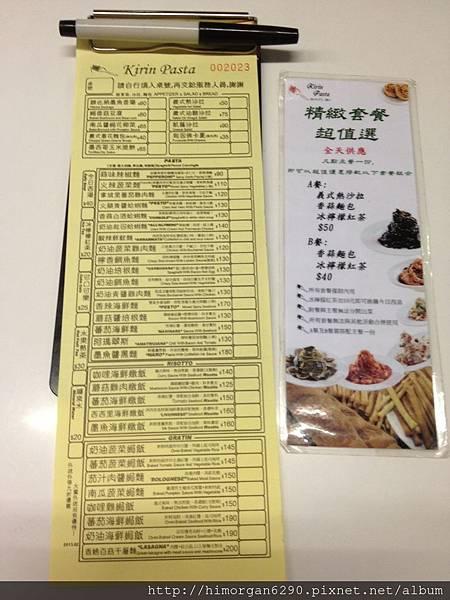 KIRIN PASTA-menu.JPG