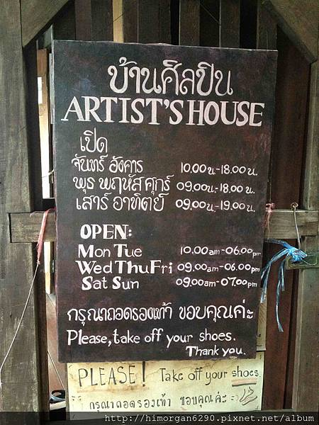 Klong Bang Luang-1.jpg