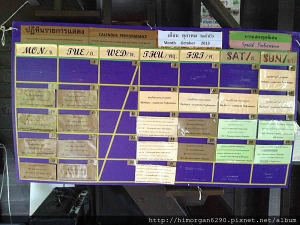 Klong Bang Luang-11.jpg