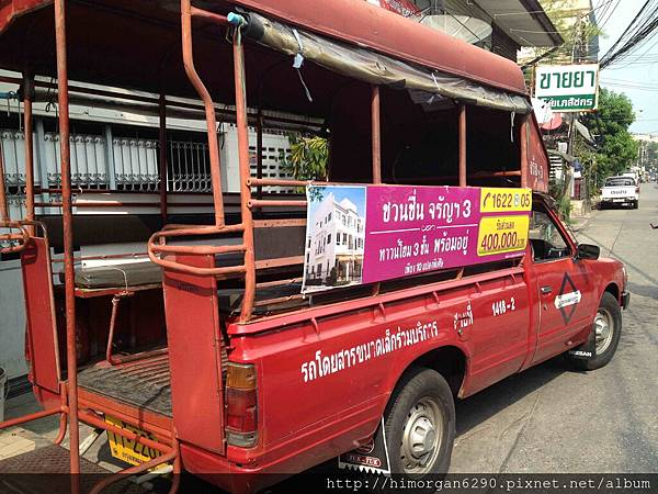 Klong Bang Luang-show-14.jpg