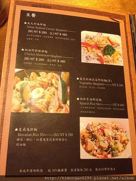 路德威手工啤酒餐廳-menu-4.jpg