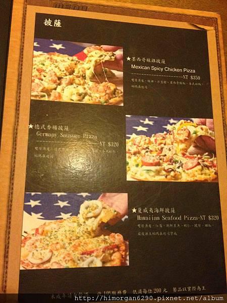 路德威手工啤酒餐廳-menu-5.jpg