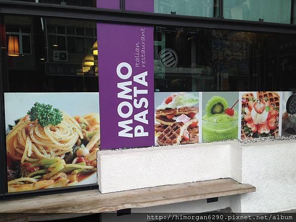 MoMoPasta-2