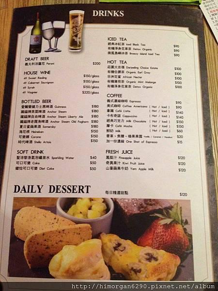 Bakery 49-menu-2.jpg