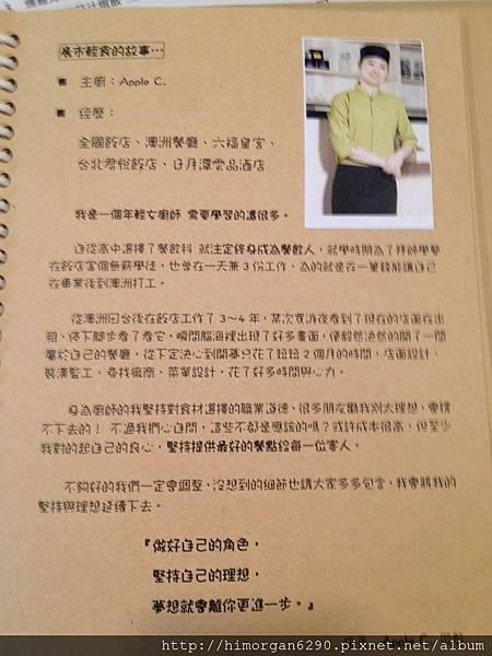 晨市輕食-menu-1