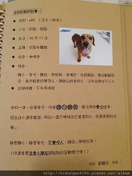 晨市輕食-menu-2