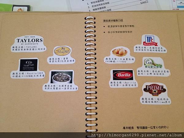 晨市輕食-menu-4