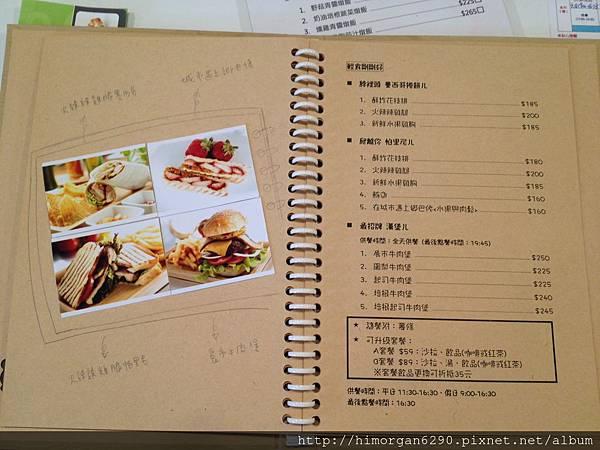 晨市輕食-menu-5