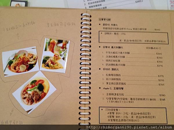 晨市輕食-menu-6