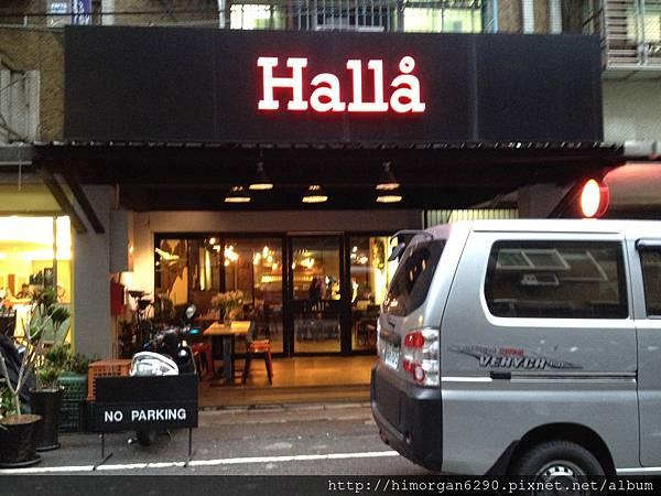 Halla義式餐廳