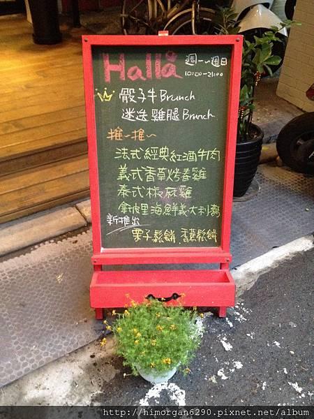 Halla義式餐廳-1
