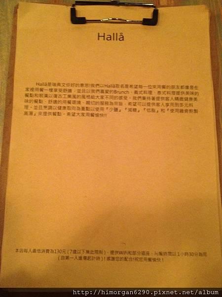 Halla義式餐廳-10