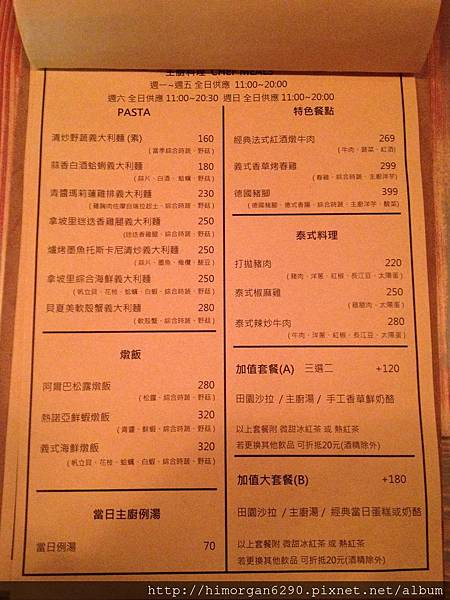 Halla義式餐廳-11