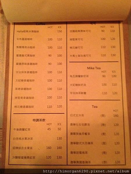 Halla義式餐廳-13