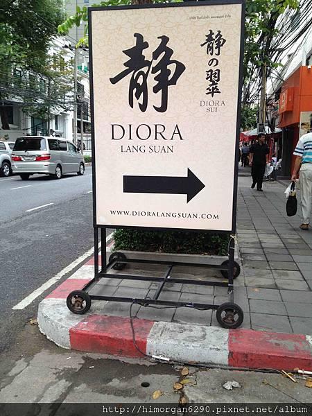 Diora SPA