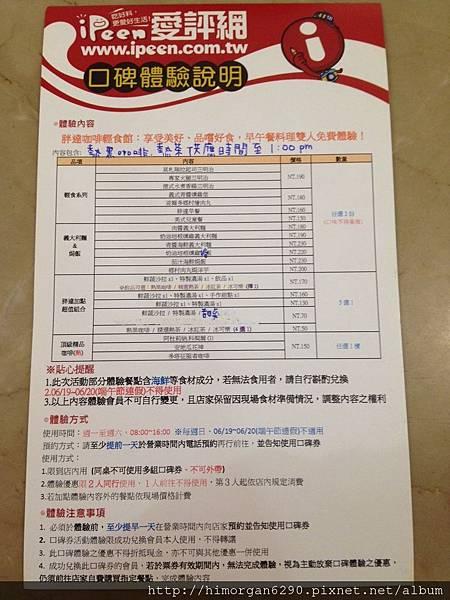 胖達咖啡輕食館-11