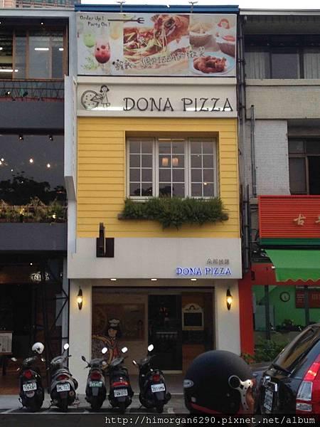 朵那披薩-1