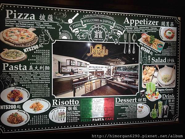 Japoli casual Italian-3