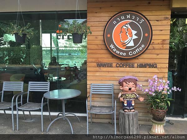 Wawee Coffee-1