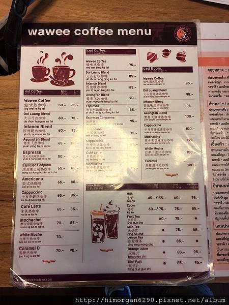 Wawee Coffee-4