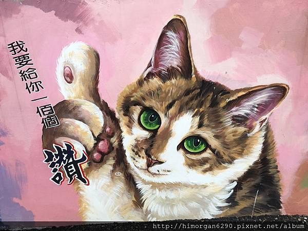 菁埔貓咪彩繪村-15
