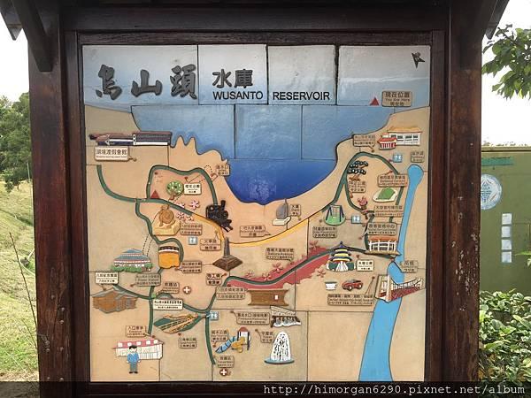 烏山頭湖境度假旅館-20