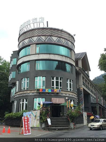 琉璃珠風情旅店-1
