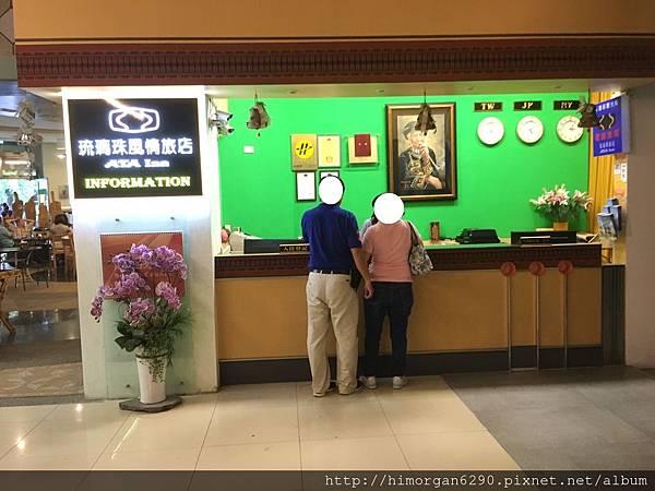 琉璃珠風情旅店-4