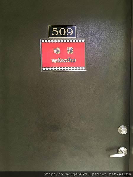 琉璃珠風情旅店-9