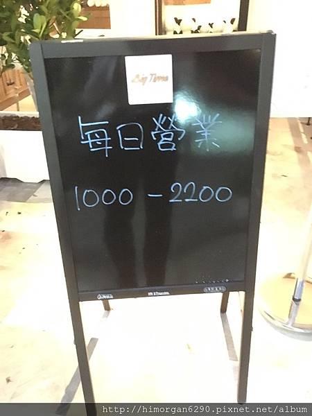 BIG TIME美式靈魂早午餐-2