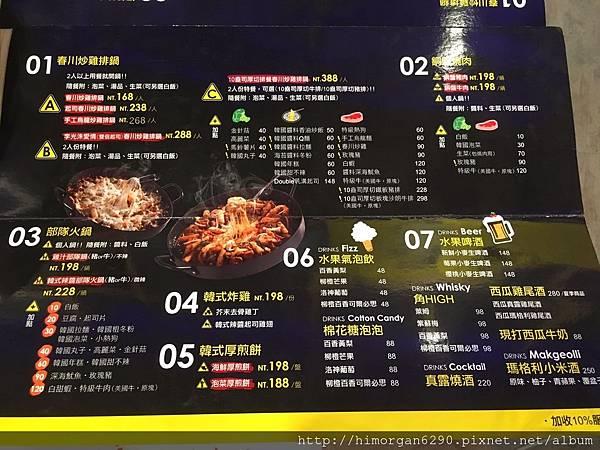 春川炒雞-7
