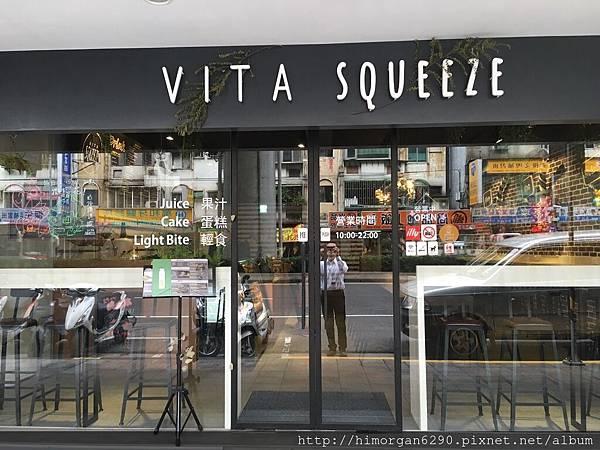VITA SQUEEZE-2
