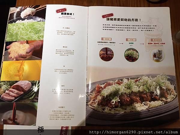 矢場味增豬排-6